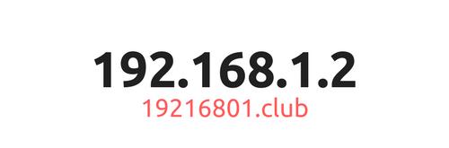 192.168.1.2