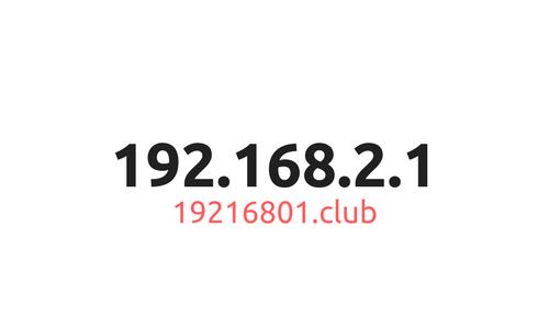 192.168.2.1