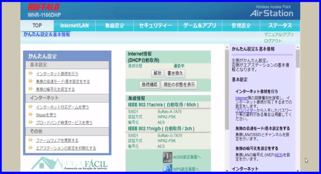 Imagem mostra o painel do roteador buffalo em japonês