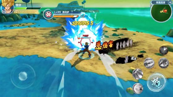 imagem do jogo dragon ball para android