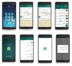 Baixar KL WhatsApp APK 2020 Atualizado | Download para Android