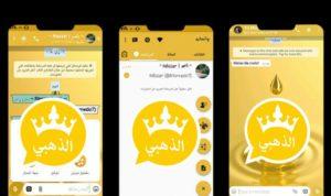 Baixar Wassapp Plus APK 2021 Atualizado | Download para Android