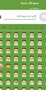 Baixar WhatsApp Arab APK 2021 Atualizado | Download para Android