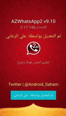 download azwhatsapp