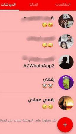 az whatsapp apk 2020 atualizado